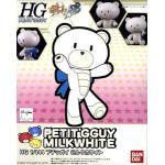 07601 hgpg Petitgguy Milk White 500yen