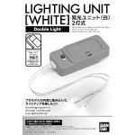 LIGHTING UNIT 2 LED TYPE (WHITE) (TENTATIVE) 2000 Yen**