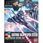 hgbc1/144 015 lightning back weapon system 800yen
