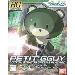 HGPG 1/144 Petit'GGuy Lockon Stratos (GREEN) & Pla Card 500Yen