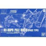 (เหลือ 1 ชิ้น รอเมล์ฉบับที่2 ยืนยัน ก่อนโอน) P-bandai HGUC 1/144 Pale Rider Space Type