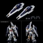 เปิดรับPreorder มีค่ามัดจำ 400 บาท P-bandai MG Shield Booster Expansion Set for Hazel Custom**ไม่มีตัวหุ่น**