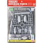 ms marine01 600yen