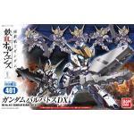 BB 401 Gundam Barbatos DX 1200yen