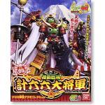 DX05 daishogun / Keroro Big Tycoon