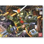 BB251 FA GUNDAM (Gundam Model Kits)