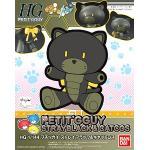 12189 Petitgguy Stray Black & Cat Costume 550yen