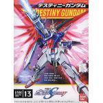 40979 FG1/144 13 Destiny (Gundam Model Kits) 500yen