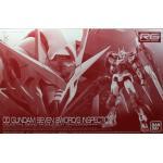 (เหลือ 1 ชิ้น รอเมล์ฉบับที่2 ยืนยัน ก่อนโอน) P-bandai RG 1/144 OO Gundam Seven Sword/G Inspection(Plastic model)