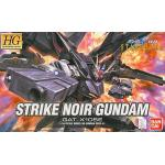 hg 1/144 41 strike noir (stargazer) 1500yen