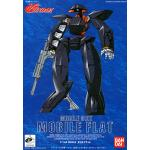 hg1/144 FLAT-L06D Mobile Flat (Gundam Model Kits)