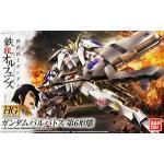 05993 hg15 1/144 Gundam Barbatos 6th Form 1400yen