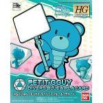 HGPG 1/144 Petitgguy Divers Blue & Placard 500 yen