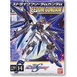 34102 FG1/144 14 STRIKE FREEDOM GUNDAM (Gundam Model Kits) 500yen
