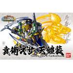 BB408 อ้วนสุด YuanShu Zssa &TianKaiZhuang (SD) (Gundam Model Kits) 1000yen