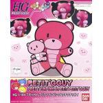 Petitgguy Pretty in Pink & Peti Petitgguy 550yen