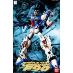 hg 1/100 Gundam F-90 (1/100) (Gundam Model Kits)