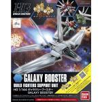 HGBC 1/144Galaxy Booster 800yen (Gundam Model Kits)
