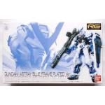 (Limite expro) RG 1/144 astray blue frame plated ver.