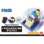 Figure-rise Mechanics `Time Machine` Secret Gadget of Doraemon (Plastic model)