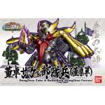 BB407 ตั๋งโต๊ะ+ทหาร DongZhuo Zaku & BuDuiBing (DongZhuo Forces) (SD) (Gundam Model Kits) 1400yen