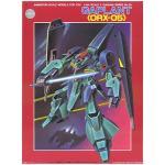 fg1/144 ORX-05 Gaplant 700yen