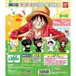 Gashapon One Piece Dog Mascot (5ตัว/1set)