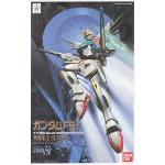 (เหลือ 1 ชิ้น รอเมล์ฉบับที่2 ยืนยัน ก่อนโอน) hg1/100 Gundam F91 (1/100) (Gundam Model Kits)