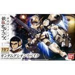 02304 hg 1/144 Gundam Gusion Rebake 1200 yen