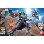 15413 HGir 032 1/144 Rouei 1200 yen (Gundam Model Kits)