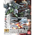 01880 hg2 1/144 MS Option Set 2 & CGS Mobile Worker 600yen