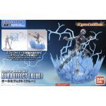Figure-rise Effect Aura Effect (Blue) (Plastic model)