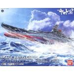Space Battleship Yamato 2002 (1/1000) (Plastic model)