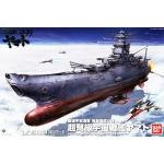 86230 1/500 Space Battleship Yamato 2199 9800yen