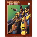 fg 1/144 MSA-005 Methuss 700yen