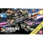 hg 1/144 Striker GN-X (HGBF) (Gundam Model Kits)2000yen