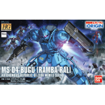10504 hg012 1/144 MS-04 Bugu (Ramba Ral) 1700yen