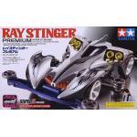 (เหลือ 1 ชิ้น รอเมล์ฉบับที่2 ยืนยัน ก่อนโอน) 19438 Ray stinger premium super II