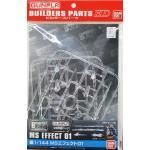 1/144 MS Effect 01 (Gundam Model Kits)