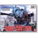 (เหลือ 1 ชิ้น รอเมล์ฉบับที่2 ยืนยัน ก่อนโอน) fg1/144 MS-07B3 Gouf Custom 800yen