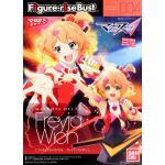 10514 Figure-rise Bust 004 Freyja Wion(Gundam Model Kits) 1500yen