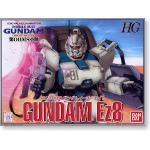 (เหลือ 1 ชิ้น รอเมล์ฉบับที่2 ยืนยัน ก่อนโอน) fg1/144 RX-79 Ez8 Gundam Ez-8 800yen