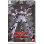 1/100 Vigna Ghina) (Gundam Model Kits)