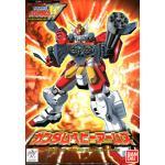 04 XXXG-01H Gundam Heavyarms