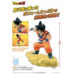 🔔🔔เเปิดรับPreorder มีค่ามัดจำ 200 บาท 38146 DB Z KINTOUN FIGURE -SON GOKOU-