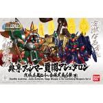 B410 การ์เซียง+ อาวุธ DianWei Asshimar , JiaXu Ashtaron, Siege Weapon & Six Combining Weapons Set A 2900 yen