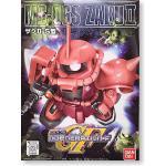 231 Zaku II S (SD) char