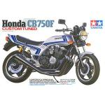 (มี1 รอเมลฉบับที่2 ยืนยันก่อนโอนเงิน ) 14066 1/12 no.66 honda CB750F custom tuned