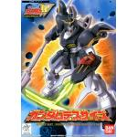 03 XXXG-01D Gundam Deathscythe