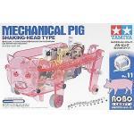 มี1 รอยืนยันก่อนโอน 6100 11 pig shaking-head type